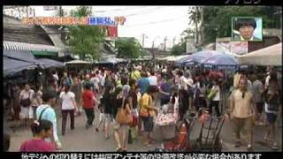 タイでは有名です。 タイでは有名です。 世界カルチャースクープより こちらもご覧ください 仮面ライダー1号、本郷猛が38年ぶりに変身 http://ww...