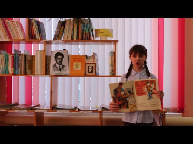 Изображение предпросмотра прочтения – АнгелинаМеркель читает произведение «Что такое хорошо и что такое плохо» В.В.Маяковского