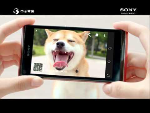 Sony Xperia L 电视广告 - 易拍上瘾