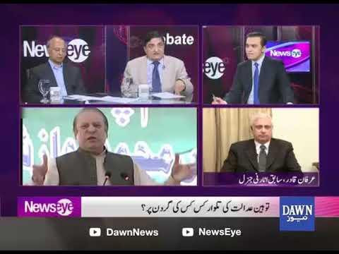 NewsEye - 01 February, 2018 - Dawn News