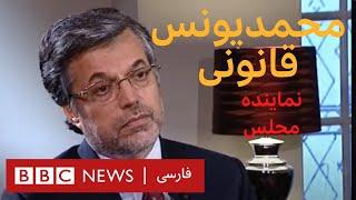 محمدیونس قانونی - آرشیو برنامه به عبارت دیگر - تاریخ پخش: 2011/11/29