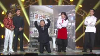 개그콘서트 Gag Concert 깐죽거리 잔혹사 20140803