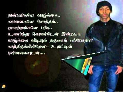 vanathil irunthu amma songs