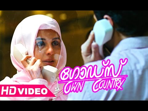 Gods Own Country Movie Scenes HD | Fahad Fazil struggles to bail Isha Talwar | Mythili