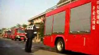 98年度119勤務演習  消防車進場