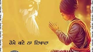 Dharmik Video Status | Gurbani | Shabad | Kirtan | Latest Punjabi Songs 2020 | New Song, #preetart