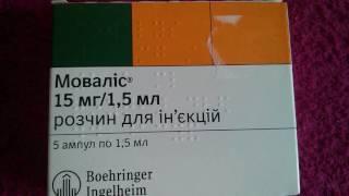 видео Дешевые аналоги Диклофенака в ампулах и таблетках