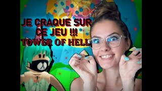 J'AI TESTÉ TOWER OF HELL😡 || ROBLOX FR
