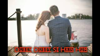 dubey-dubey-new-song-of-2017-emptiness