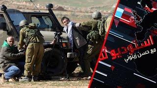 إسرائيل وانتهاكات حقوق الإنسان