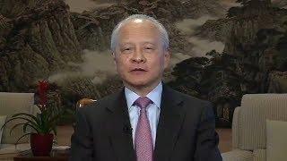 Chinas Ambassador to US responds to tariffs on Chinese imports