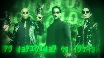 La Filosofia di Matrix