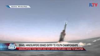 Israeli Windsurfers Denied Entry to Youth Championships