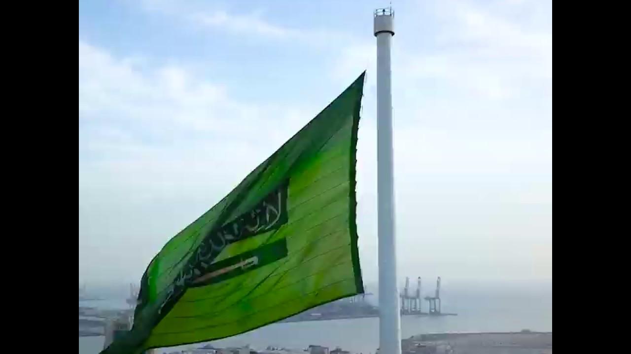 لائحة الذوق العام في السعودية