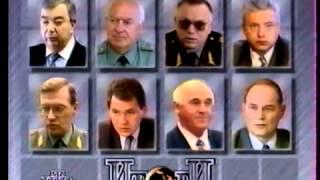 Евгений Киселев Итоги 1996 г.