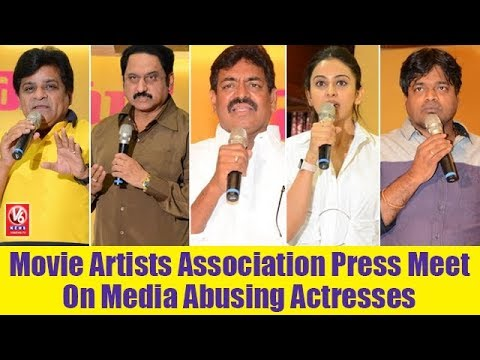 Movie Artists Association Press Meet On Media Abusing Actresses | Full Video | V6 News