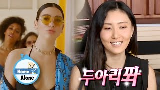 "Hwasa was featured in Dua Lipa's song called ""Physical"" [Home Alone Ep 341]"