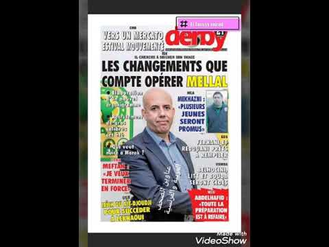 Titre de journal algérien en arab de 13 avril 2020