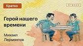каласы пад сярпом тваiм краткое содержание на русском