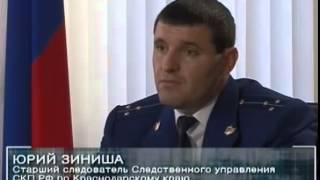 Криминальная Россия   Лишняя родня