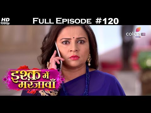 Ishq Mein Marjawan - 8th March 2018 - इश्क़ में मरजावाँ - Full Episode thumbnail