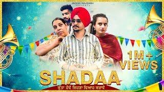 ਛੜਾ • Shadaa • feat. Jagdeep Sidhu • Jaggie Tv