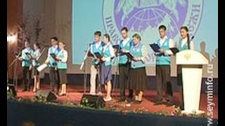 В Курск съехалась православная молодежь из разных стран