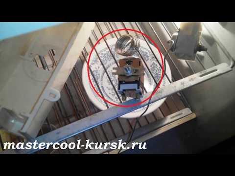 Видео Сайт ремонт холодильников