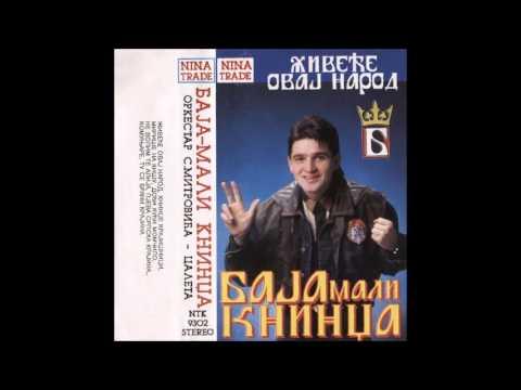 Baja Mali Knindza - Ne volim te Alija - (Audio 1993) HD