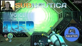 Subnautica Voice of the Deep - ПОРТАЛ РАБОТАЕТ 31