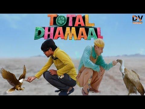 Total Dhamal Comedy Scene