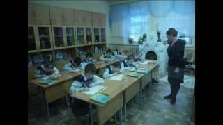 проект урока в рамках предметной недели Белкина С С
