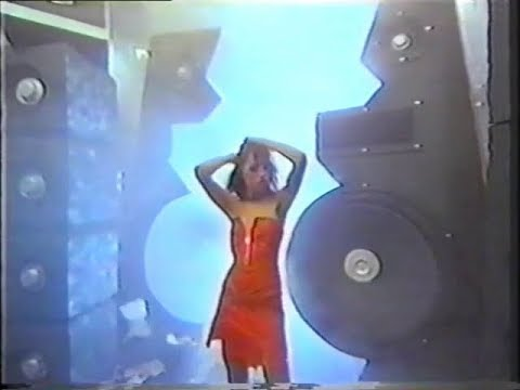 1984 - Merry Go Round - Fashion Noize (with Slade) Commercial