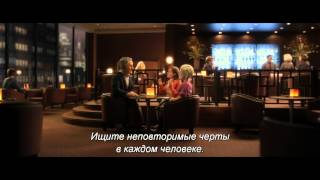 Аномализа - Trailer