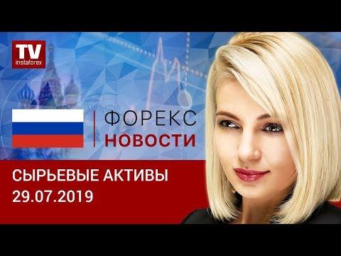 29.07.2019: Нефть и рубль начали неделю снижением (Brent, RUB, USD)
