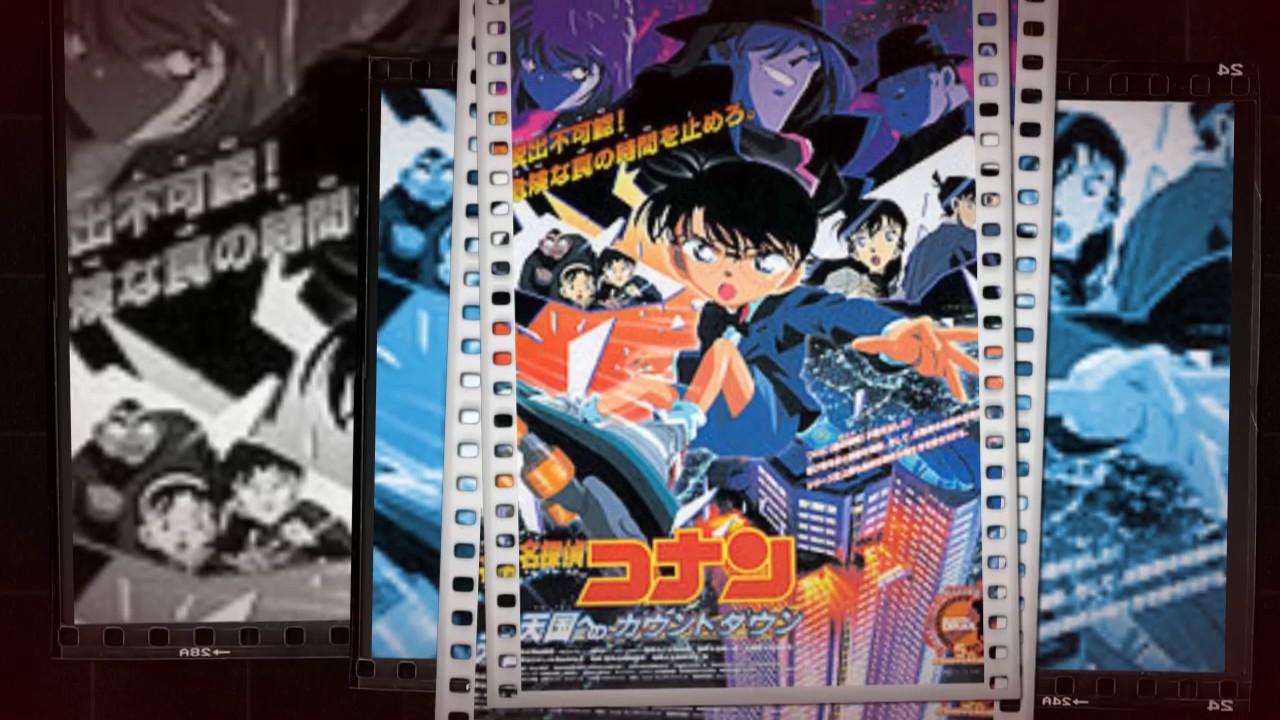 Download Detective Conan Movies Ranking