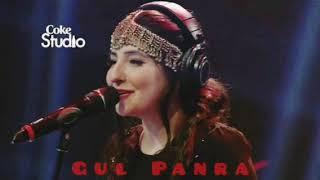 coke-studio-season-12-new-singers-lineup-artist-atif-rahat-shafqat-amanat-momina-gul-panra