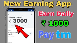 Online earng App | Paytm earning app ludo Gold | Game khelo paisa kamao | Best earning app 2020