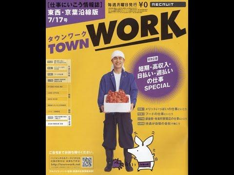 Первая работа в Японии, без знания языка