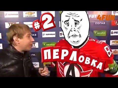 Видео обзор матча Краснодар - Урал смотреть онлайн -