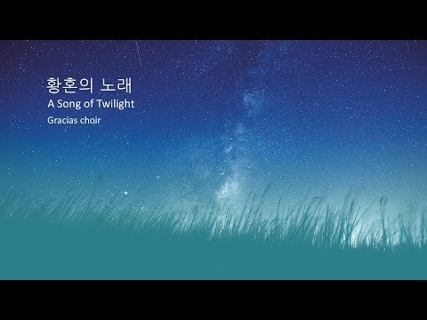 A Song of Twilight