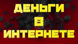 100500   Дальнобойщик Угостил Ворона Пирожком