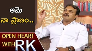 Director Koratala Siva Reveals His Love Story |...