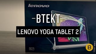 Lenovo YOGA Tablet 2 10.1 unboxing video & hands-on(We go hands-on in our Lenovo YOGA Tablet 2 10.1 unboxing video - a £279 ($299) tablet that balances size, affordability and upside down hangability - if that's ..., 2014-10-10T18:05:32.000Z)
