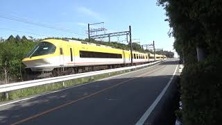 近鉄23000系特急大阪難波行き通過