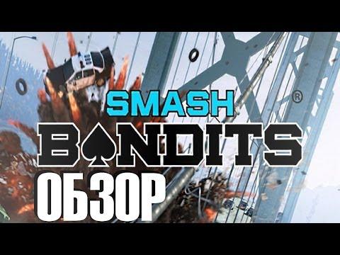 Smash Bandits Racing IOS (Как-бы продолжение Smash Cops)