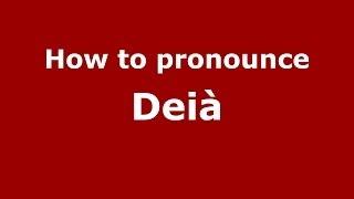 How to pronounce Deià (Spanish/Spain) - PronounceNames.com
