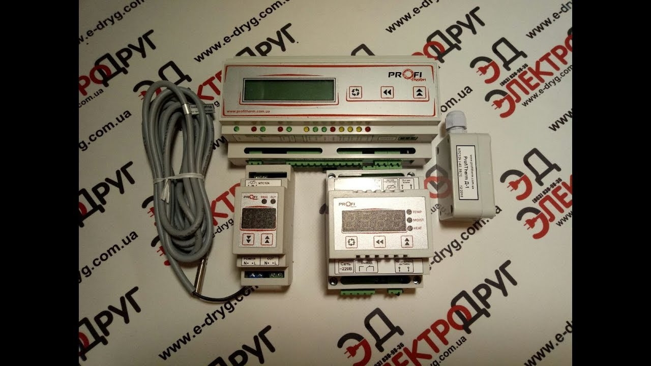 Терморегуляторы Profitherm К-1, К-2 и К-3 с датчиками profitherm Д-1, Д-2, Д-3, Д-4 | Обзор