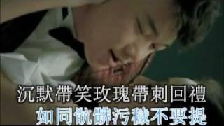 陳奕迅 白玫瑰 MV thumbnail