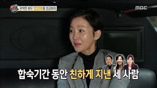 [HOT] What was your rival in Miss Korea? ,섹션 TV 20181015